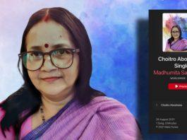 "Melo Tunes Released ""Choitro Aboshane"" by Madhumita Saha"
