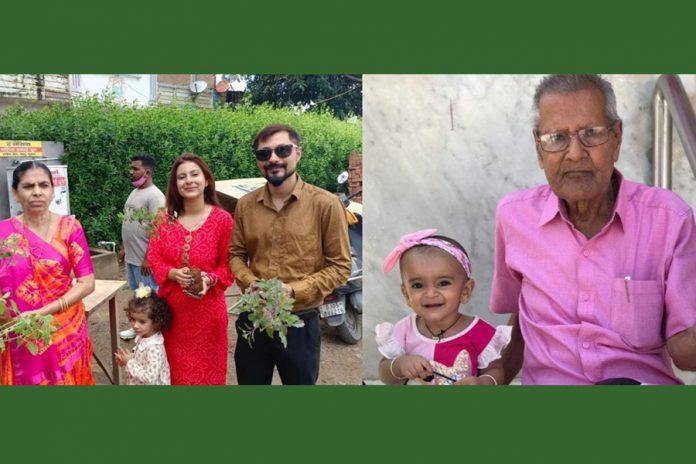 Granddaughter's plantation in memory of Dada Shashikant Shantilal Vakharia