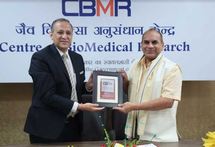 MoU to build academic excellence and R&D capacity